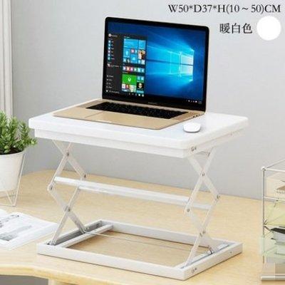 站立式電腦升降枱($398 包送貨)50*37cm*高10-48cm防久坐桌台式電腦桌可折疊筆記本辦公桌上桌移動式工作台