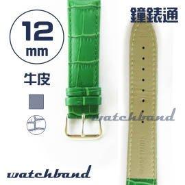 【鐘錶通】C1.50AA《霧面系列》鱷魚格紋-12mm 霧面草綠┝手錶錶帶/ 皮帶/ 牛皮錶帶┥ 苗栗縣
