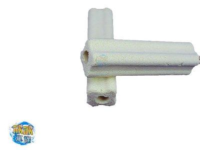 欣欣水族 AG28-奈米 陶瓷柱 10支 梅花型 超商運送破損自負