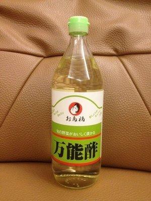 日本萬能酢/萬能醋一瓶900ml     329元---可超商取貨付款