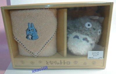 宮崎駿龍貓Totoro Mini方巾+玩偶禮盒組 中龍貓[ 特價商品 ]