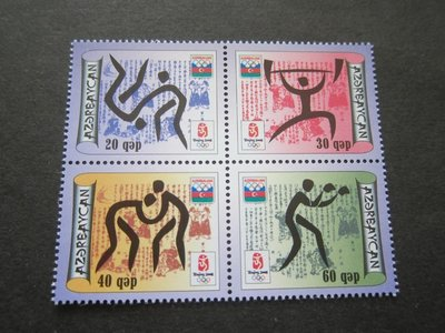 【雲品】阿塞拜疆Azerbaijan 2008 Sc 872 spot MNH