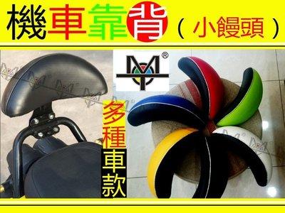 【MOT摩改】現貨速寄 新貨特價390...