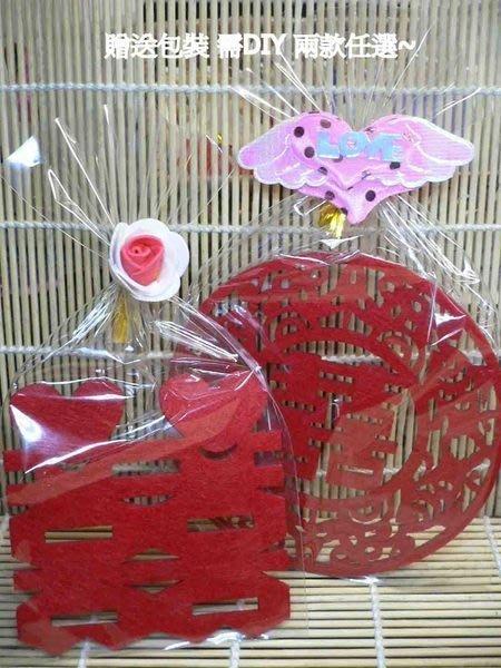 DIY商品~圓形囍字吸水杯墊+玫瑰/雙心翅膀飾物+opp包裝袋~結婚禮小物婚宴囍糖二次進場送客喜糖贈品隔熱墊來店禮迎賓禮