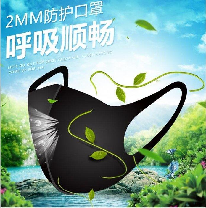 滿兩組送一組冬季口罩pm2.5防塵韓版男女透氣可清洗黑色易呼吸