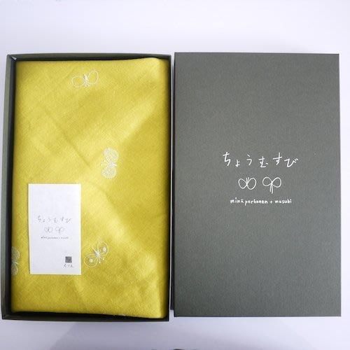 Mina Perhonen x Musubi 蝴蝶刺繡方巾(芥末黃)