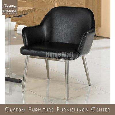 HOME MALL~龐德單人位餐椅(DC109)$3550元(雙北市免運費)8N