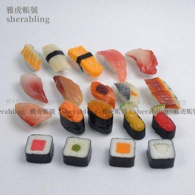 (MOLD-A_245)仿真麵包假水果模型 家居櫥柜裝飾品 攝影道具 仿真日本壽司