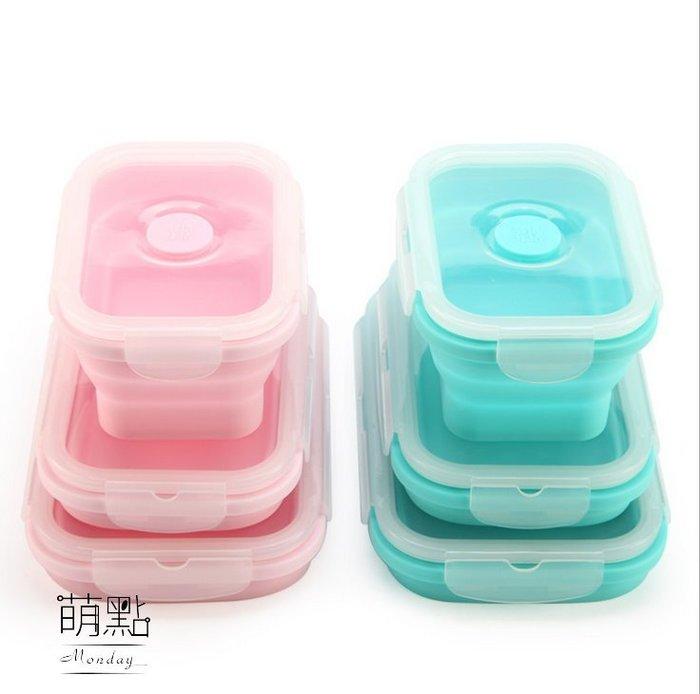 萌點 摺疊保鮮盒三件組 可微波 好清洗 環保餐具 餐盒 外食 環保 辦公室 大容量 便當盒【000174】