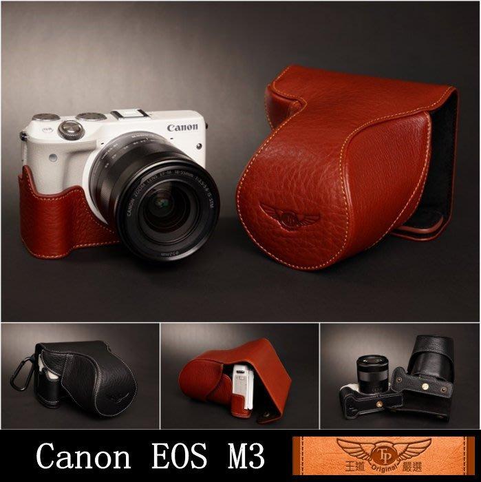 【台灣TP】Canon  EOS M3 (MIII) EOSM3  18-55mm專用    牛皮 相機包 皮套