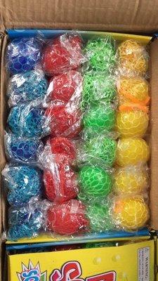 小猴子玩具鋪~全新減壓球古怪捏捏樂發洩玩具~5CM減壓葡萄球發泄球~不挑色特價:15元/個