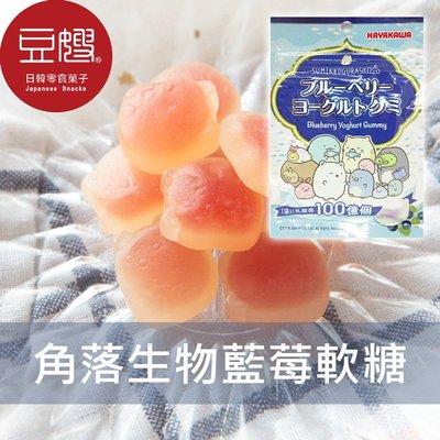 【豆嫂】日本零食 早川製菓 角落生物藍格優格軟糖(40g)