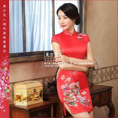 東方美人旗袍唐裝專賣店 ☆°(( 超低價699元 ))°☆ LGD103 仿絲軟緞時尚印花半月包袖短旗袍