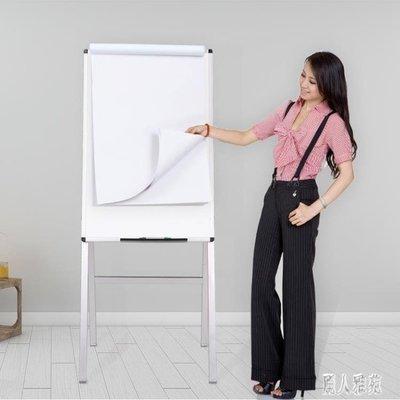白板支架式辦公室教學雙面磁性行動白板寫字板60*90cm磁力白板 8811