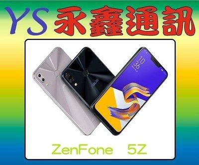 【空機價 可搭門號】ASUS ZenFone 5Z ZF 5Z 128G 6.2吋 ZS620KL