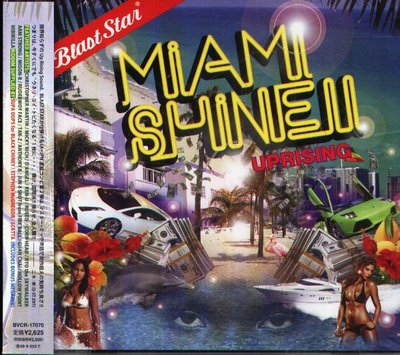 K - BLAST STAR - Miami Shine Uprising - 日版 - NEW