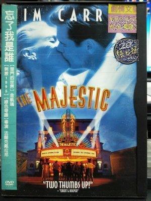 影音大批發-I11-002-二手DVD-電影【忘了我是誰】-金凱瑞 刺激1995導演(直購價)經典片