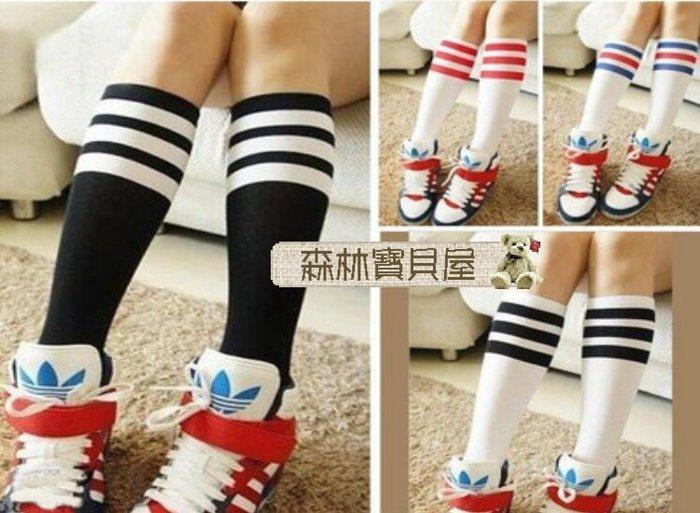 森林寶貝屋~韓款~長28公分~條紋運動風長筒襪~寶寶堆堆襪~過膝兒童襪子~女童全棉直板襪~幼兒中筒襪~5色發售