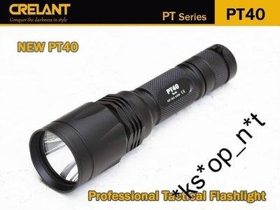 {MPower} Crelant PT40 美國名廠 CREE XP-G2 超光 460 流明 LED Flashlight 電筒 ( 白光, 黃光 ) - 原裝行貨