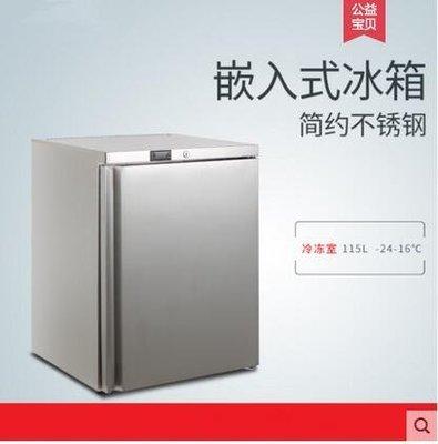『格倫雅品』哈士奇 HUS-B1B冰箱單門家用 商用小型冷凍整體廚房不銹鋼嵌入式