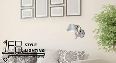 【168 Lighting】人氣托勒密《復刻壁燈》(三款)小款GC 20458-5