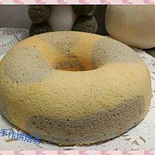 小燕手作烘焙坊~純手工製作~8吋~中空雙色戚風蛋糕