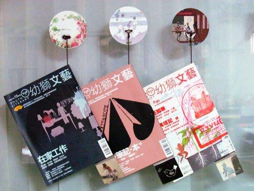 ☆成志金屬☆繩吊式雜誌架,適宜餐廳、民宿、理髮廳、浴室使用,有免鑽孔方案