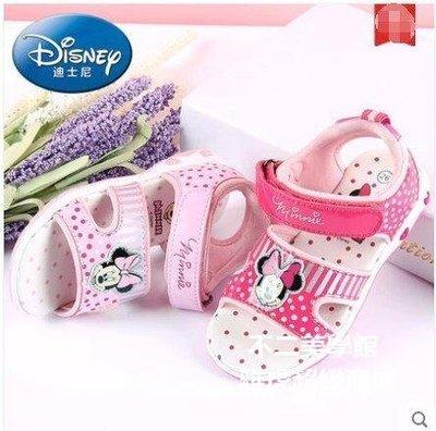 【格倫雅】^迪士尼兒童鞋 女童涼鞋夏女童鞋學生鞋公主鞋兒童涼鞋55[g-l-y91