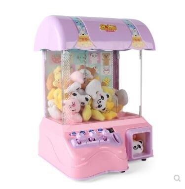 娃娃機 迷妳抓娃娃機小夾公仔小號糖果扭蛋小型家用投幣兒童女孩玩具  JD   全館免運