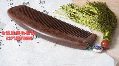 ❀蘇蘇購物館❀古風木梳 流蘇梳子金絲檀梳子檀木梳子刻字頭梳古典復古