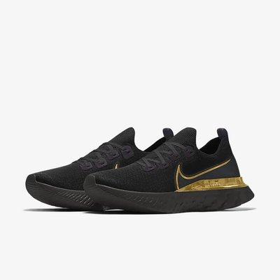 Nike React Infinity Run Flyknit By You 訂製鞋款