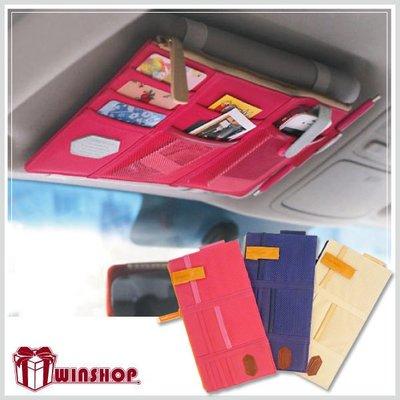 【贈品禮品】A1594 韓系汽車遮陽板收納袋/多功能遮陽板/收納掛包/車用掛袋/收納袋/整理袋