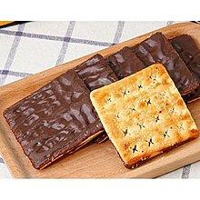 【BOBE便利士】印尼 Gery 厚醬起司蘇打餅乾 起司/巧克力/椰香 小單包