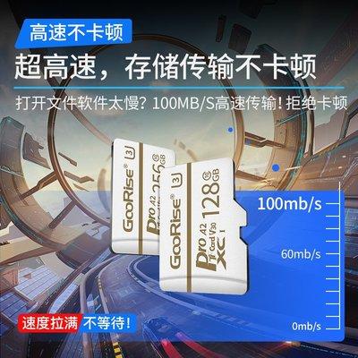 華為平板電腦專用內存卡256G高速拓展儲存NM卡暢享M6/M5/M3/M2/C3/C5/T3/榮耀/暢玩/通用micro sd存儲TF小卡記憶卡