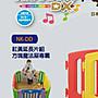 【BABY House高雄旗艦店】出租 日本育兒Musical kids land 音樂兒童圍欄 四大片組