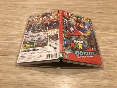 Nintendo Switch NS 超級瑪利歐 奧德賽 Super Mario Odysse 中文版 售 1380 新竹縣