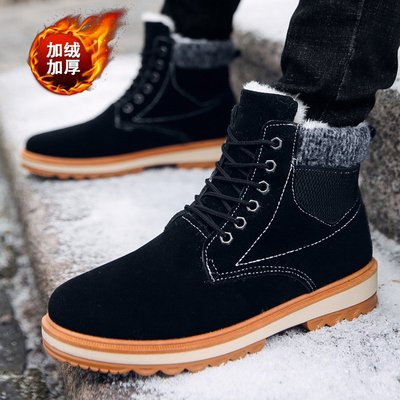 【爆款】雪地棉鞋冬季男鞋靴韓版靴子男士潮流馬丁棉靴休閑加絨休閒鞋