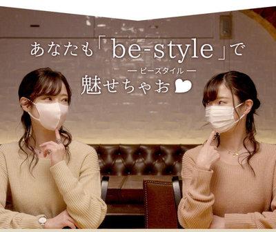 ✨現貨✨日本白元愛心小顏口罩 7枚 另有三次元 Fitty 超快適