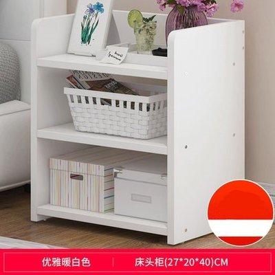 【台灣現貨】床頭櫃 簡約現代床櫃收納小櫃子特價儲物櫃宿舍臥室組裝床邊櫃 臥房 居家 收納櫃 書櫃