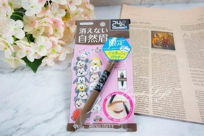 【秘密閣樓】日本Brow Lash EX 24小時防水 雙頭眉筆 眉粉 Tsum Tsum限量款 淺棕色 日本代購