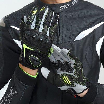 機車手套SBK摩托車春夏季騎行手套機車賽車騎士手套透氣防摔觸屏短款SR-5