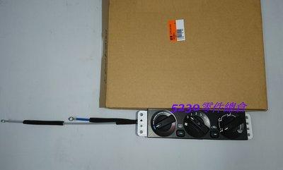 SAVRIN 2.0 01-04 冷氣控制器 冷氣控制面板 鼓風機開關面板 中華三菱原廠 正廠件