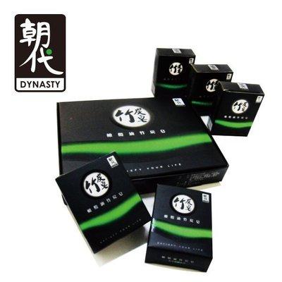 朝代國際-竹炭皂 (洗淨 深層 香皂) 一盒