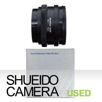 集英堂写真機【3個月保固】美品 MAMIYA RZ67 NO.1 1號 45mm 近攝 微距 接寫環 #1 12745