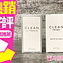 ◐香水綁馬尾◐CLEAN White Vetiver 白色香...