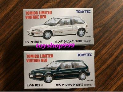 日本TOMYTEC TOMICA多美小汽車 LV-N182a綠+182b白 本田 喜美 Civic SiR-II