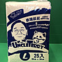 ?CHOCO寵物廣場n?泰瑞叔叔 犬貓寵物業務用尿片尿布墊《便利商店限寄二包》清潔 超吸水不回滲 L號 25片/包