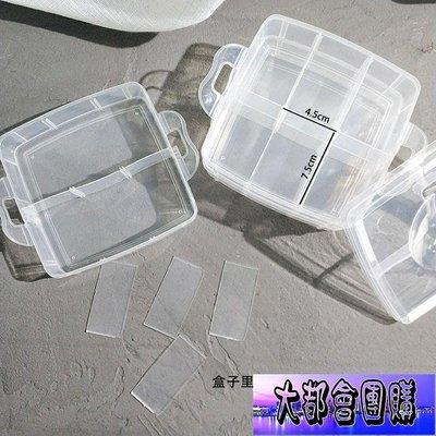 3層18格大容量塑料透明簡約耳釘耳環飾品耳飾首飾收納盒整理盒子【大都會團購】