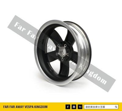 遠的要命偉士王國 Vespa PIAGGIO GTS/GTV 原廠 雙色黑銀 12吋 輪框