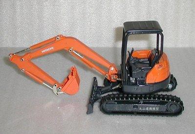 [丸山建機模型店]---絕版品 HITACHI ZAXIS-50U 1/30怪手挖土機模型